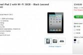La competencia del iPad lo tiene chungo y el futuro del OS X trae sorpresas, por Ramón Boj
