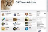OS X 10.8 Mountain Lion ya disponible en la App Store