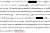 Apple reclama a Samsung más de 2.000 millones de euros en su demanda por patentes