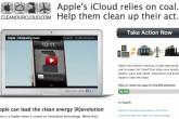 Apple, ecología y el nuevo consumidor, por David Uclés