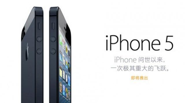 Apple ha vendido 2 millones de unidades del iPhone 5 durante el primer fin de semana