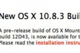 Apple distribuye una nueva beta de OS X 10.8.3 Mountain Lion entre los desarrolladores