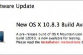 OS X 10.8.3 Mountain Lion 12D50