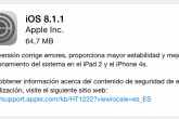 iOS 8.1.1 ya disponible