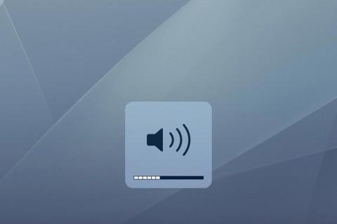Sonido-audio-volumen