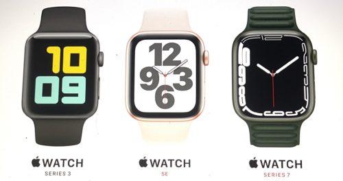 El cable del Apple Watch SE ahora es USB-C