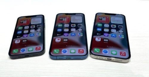 Vídeo: Primer contacto con el iPhone 13
